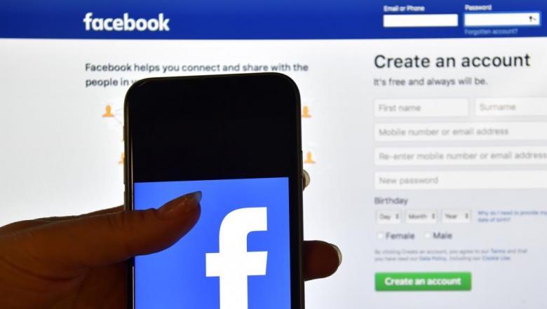 فيسبوك: لا صور لإيذاء النفس على منصتنا بعد اليوم