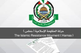 حماس توضح موقفها من عقد لقاءات مباشرة مع الاحتلال
