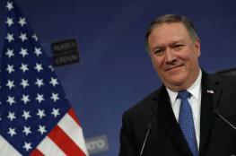 وزير الخارجية الأميركي يبدأ جولة آسيوية