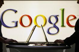 "غوغل ممنوع في ""إسرائيل"""