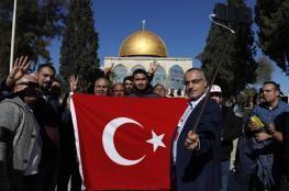 هآرتس: دول عربية قلقة من زيادة النفوذ التركي بالقدس