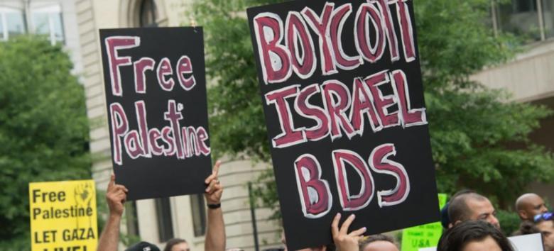 """""""حماية """": إدانة البرلمان الألماني لـ """"BDS"""" سابقة خطيرة"""
