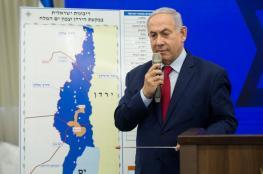 قطر والسعودية والأردن تعلن موقفها من إعلان نتنياهو السيطرة على أراضي فلسطينية