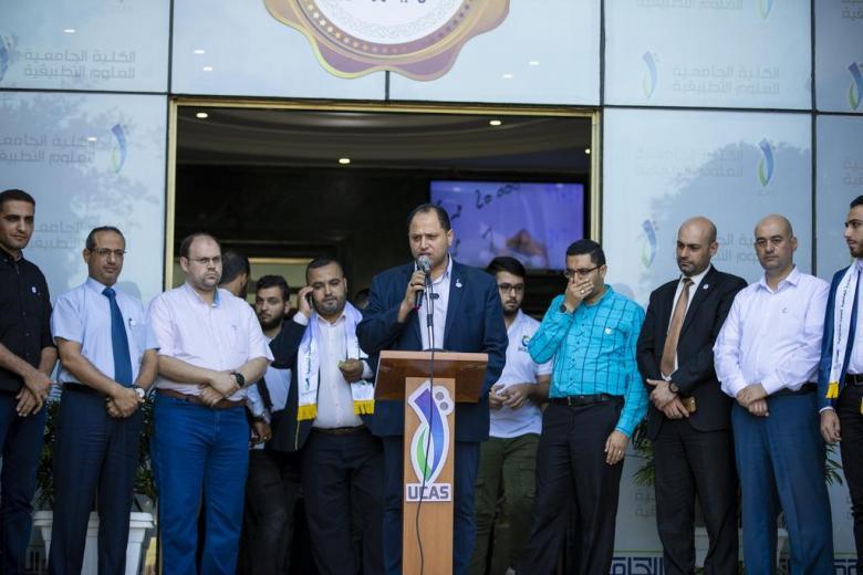 الكلية الجامعية تحتفل باليوم الوطني للعلم الفلسطيني
