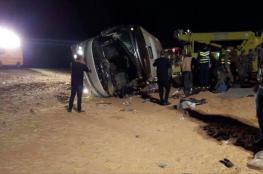 مصرع 10 مصريين وإصابة 17 في حادث سير قرب القاهرة