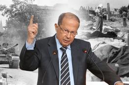 عون يؤجل الاستشارات النيابية بطلب الحريري