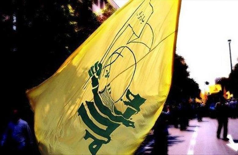 الولايات المتحدة تحكم بالسجن 5 أعوام على ممول لحزب الله