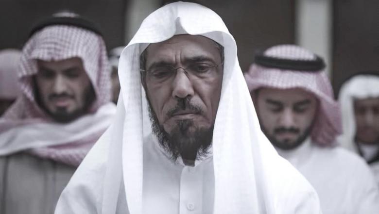 جلسة للحكم على سلمان العودة اليوم