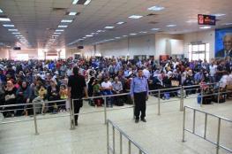 منع سفر 10 مواطنين عبر معبر الكرامة