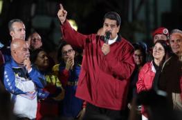 رئيس فنزويلا يعلن النصر والمعارضة تدعو للاحتجاج