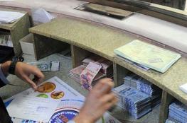 بنوك تونسية تقرض الحكومة حوالي 500 مليون دولار