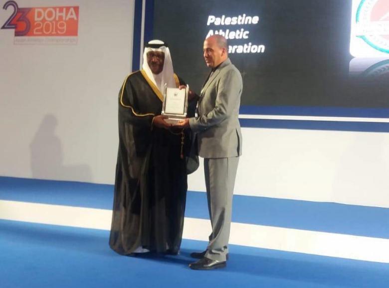 اختيار فلسطين أفضل اتحاد ألعاب قوى متطور في آسيا
