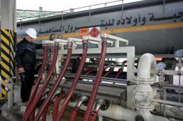 حماس تدعو الحكومة لإلغاء ضريبة وقود كهرباء غزة بالكامل