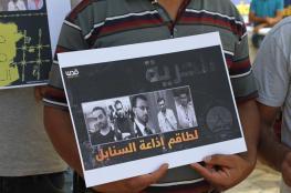 وقفة تضامنية مع صحفيي راديو السنابل المعتقلين