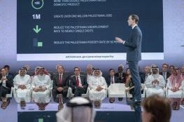 الخطة الأمريكية في مؤتمر البحرين حمقاء ومخيبة للآمال