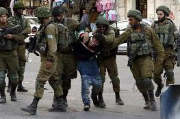 الاحتلال يعتقل فتى خلال مواجهات في الخليل