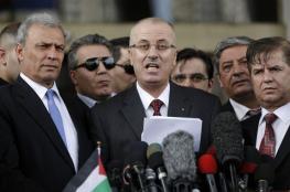 مصادر: الحمد الله ووفد الحكومة في طريقهم إلى غزة