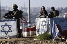 يديعوت: أزمة أمنية خطيرة بمستوطنات الضفة الغربية