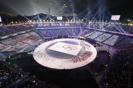 منظمو الأولمبياد يمتنعون عن كشف مصدر الهجوم الإلكتروني