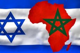 """الكشف عن المزيد من أوجه التعاون الأمني بين """"إسرائيل"""" والمغرب"""