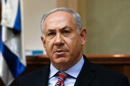 """نتنياهو يطالب بتوبيخ سفير بلجيكا لدى """"إسرائيل"""""""