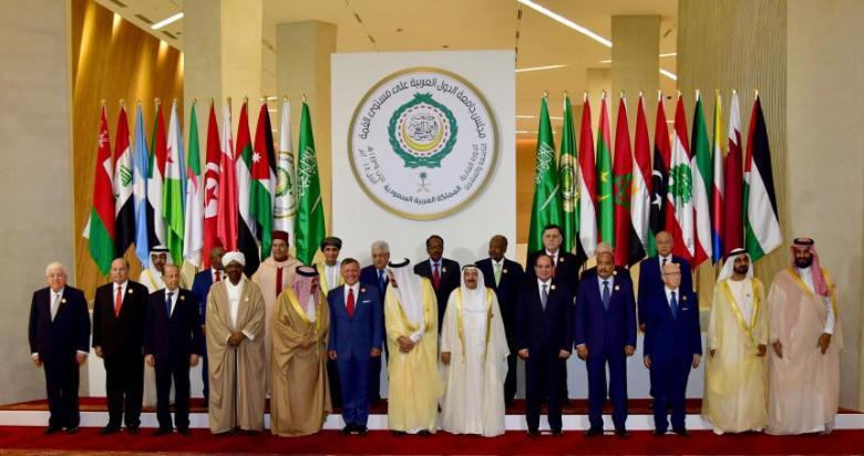 القمة العربية تختتم أعمالها بالتأكيد على بطلان قرار ترامب