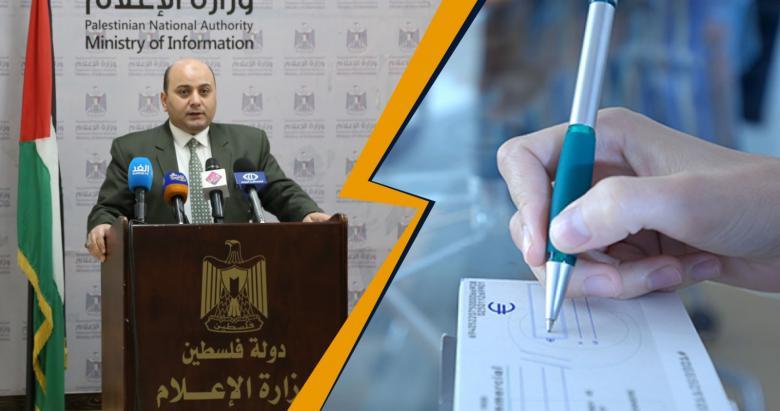 النيابة: تسديد أكثر من 181 مليون شيكل  بسياسة الاستئخارات بقضايا الشيكات