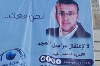 القيق في يومه الـ 80 من الإضراب ووضعه الصحي حرج