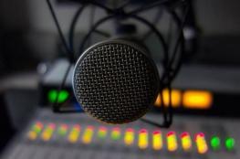 """""""الأوقاف"""" تطلق إذاعة فضائية تغطي 23 دولة عربية"""