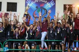 أكاديمية النجوم بطل بطولة الناشئين لكرة السلة