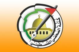 كتلة الصحفي: إغلاق الصليب مقراته هروب من المسئولية