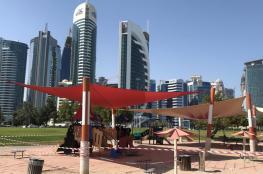 """بالفيديو.. كورونا يدفع قطر لاستخدام """"العساس""""!"""