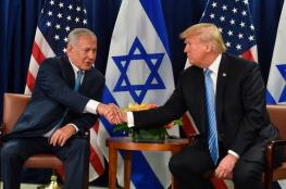 ترامب يوقع مرسوم الاعتراف بالجولان المحتل أرضا إسرائيلية