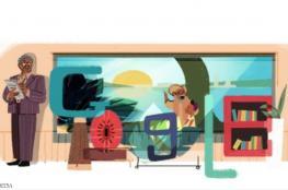 غوغل يحتفي بذكرى ميلاد الروائي السوداني الطيب صالح