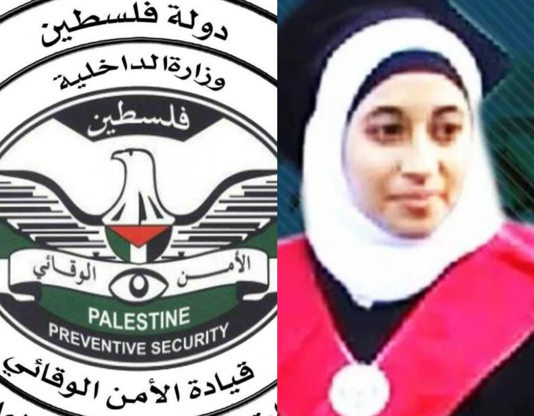 محكمة قلقيلية تصدر قرارا بالإفراج عن المعتقلة السياسية بشير