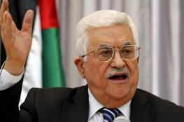 عباس: لا للإملاءات الأمريكية ونعم لحل الدولتين