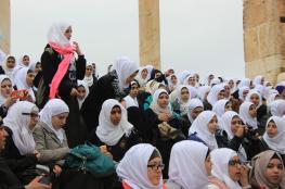 تعليق الدراسة في القدس المحتلة