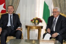عباس يهنئ أردوغان بنجاح الاستفتاء