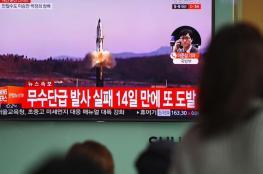 روسيا ترد على ترمب بشأن صاروخ كوريا الشمالية