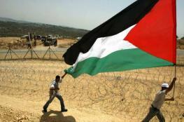 60 منظمة دولية تطلق حملة عالمية لرفض استمرار احتلال فلسطين