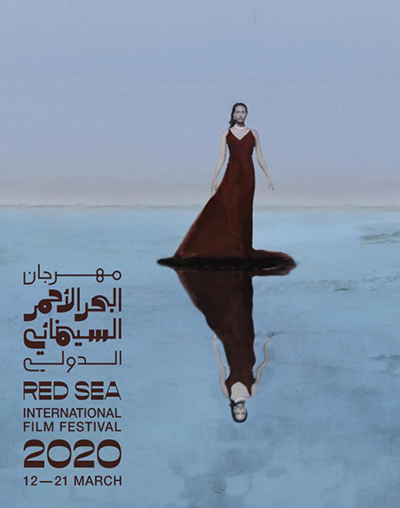 أول مهرجان سينمائي سعودي والبوستر لعارضة أزياء (صورة)