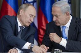 نتنياهو يسعى لضوء أخضر روسي للهجمات بسورية