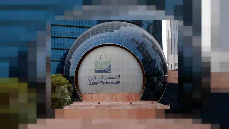 قطر تبحث توسعة استثماراتها بالولايات المتحدة الأمريكية