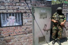 وزراء بحكومة نتنياهو التقوا عائلات الجنود الأسرى في غزة