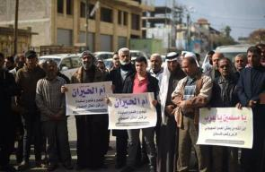 وقفة لحركة الجهاد الاسلامي بغزة تضامناً مع النقب