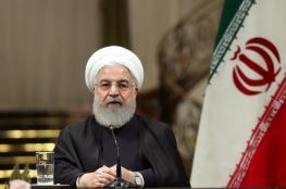 """روحاني: السعودية و""""إسرائيل"""" وراء الضغوط الأمريكية على إيران"""