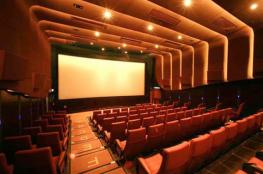 دور السينما والأوبرا تعود مجدداً في السعودية