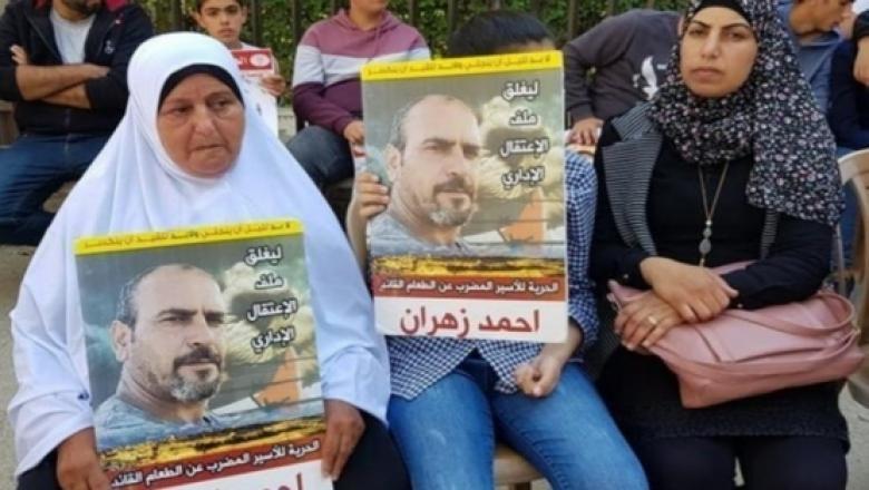 الأسير زهران يعلق إضرابه عن الطعام