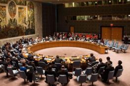 الأمم المتحدة تناقش قرار أمريكا حول السيادة الإسرائيلية على الجولان