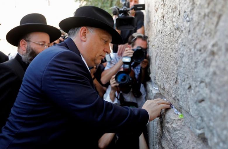 """ازدواجية رئيس هنغاريا بين معاداة السامية وحب """"إسرائيل"""""""